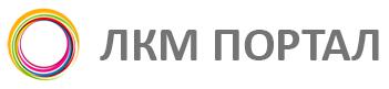 ЛКМ Портал